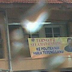 Photo taken at Politeknik Hulu Terengganu by Zulkarnain R. on 12/20/2011