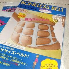Photo taken at ロイヤルホームセンター枚方店 by darman on 4/20/2012
