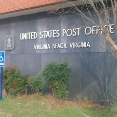 Photo taken at United States Post Office by John G. on 12/24/2011