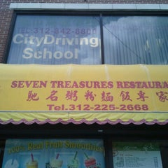 Photo taken at Seven Treasures Cantonese by AJ S. on 6/16/2012