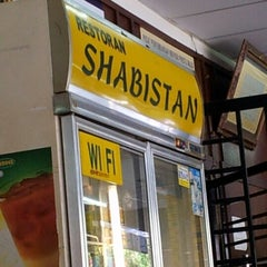 Photo taken at Shabistan Restaurant by Izwan Z. on 7/7/2012