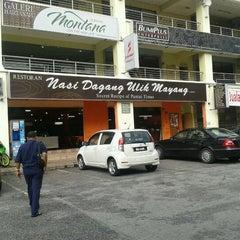 Photo taken at Nasi Dagang Ulik Mayang by emjas a. on 4/10/2012