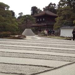 Photo taken at Ginkaku-ji Temple by かずさん だ. on 2/26/2012