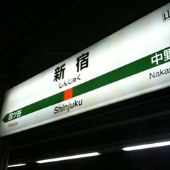 Photo taken at 新宿駅 (Shinjuku Sta.) by ikko on 3/13/2011