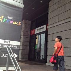Photo taken at 東京証券取引所 (Tokyo Stock Exchange) by Takashi U. on 8/3/2012