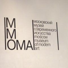 Photo taken at Московский музей современного искусства by Yula on 9/2/2012