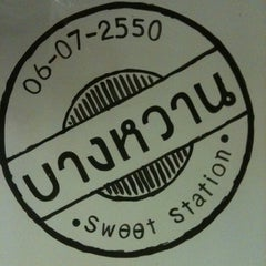 Photo taken at Sweet Station by Tania S. on 1/14/2011