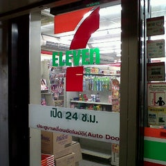 Photo taken at 7-Eleven (เซเว่น อีเลฟเว่น) by BiaBerry 21st T. on 11/10/2011