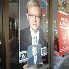 Photo taken at N53 Willett Centre by Raechel M. on 9/4/2012