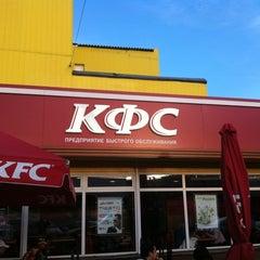 Photo taken at KFC by Pavel on 8/22/2012