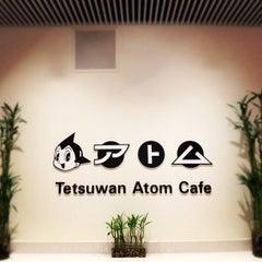 Photo taken at Googleplex - Tetsuwan Atom Cafe by Kayvon T. on 4/25/2012