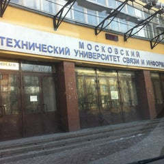 Photo taken at МТУСИ by Alexey M. on 3/15/2012