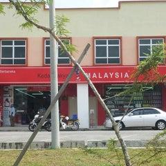Photo taken at Kedai Rakyat 1 Malaysia by Sophia on 7/27/2012