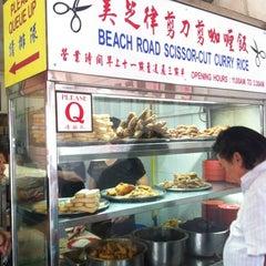 Photo taken at Beach Road Scissor-Cut Curry Rice 剪刀剪咖哩飯 by Elaine Y. on 2/18/2012
