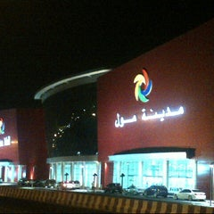 Photo taken at Madina Mall مدينة مول by ItsMβŚ ♚. on 8/31/2012