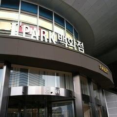 Photo taken at 아이파크몰 (I'Park Mall) by Jeonghoon K. on 2/25/2012