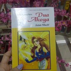 Photo taken at Fajar Agung Book Store by Vivi T. on 2/9/2012