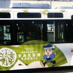 Photo taken at すみだスポーツ健康センター入口 バス停 by nakanao on 3/31/2012