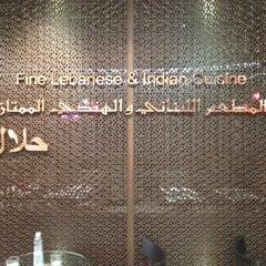 Photo taken at Bangkok Plaza (บางกอก พลาซ่า) by Usanawadee H. on 8/4/2012