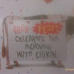 Photo taken at Chick-fil-A by Al E. on 2/7/2012