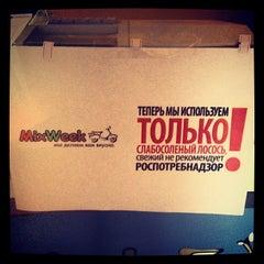 Photo taken at MixWeek by Максим Т. on 7/22/2012
