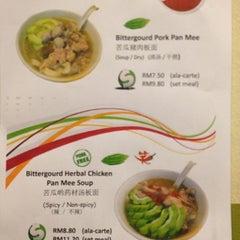Photo taken at 哈哈笑板面店 by LöÛîŽ on 8/19/2012