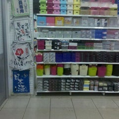 Photo taken at Daiso Japan Store by Tuan N. on 4/19/2012
