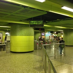 Photo taken at MTR Wan Chai Station 灣仔站 by Andrea R. on 4/14/2012