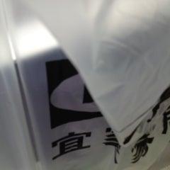 Photo taken at IKEA 宜家家居 by Xanga K. on 4/4/2012