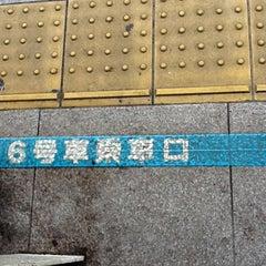 Photo taken at JR 横浜駅 3-4番線ホーム by K A Z U on 3/5/2012