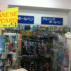 Photo taken at 世界堂 新宿西口店 by Toshifumi K. on 5/1/2012