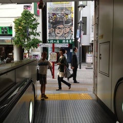 Photo taken at つくばエクスプレス 浅草駅 (TX Asakusa Sta.) by Miki S. on 6/7/2012