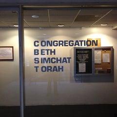 Photo taken at CBST by Doug C. on 8/18/2012