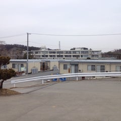 Photo taken at 大谷中学校 by Daichi O. on 3/17/2012