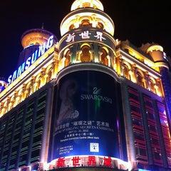 Photo taken at 新世界城 | New World City by こーちゃん (. on 7/10/2012