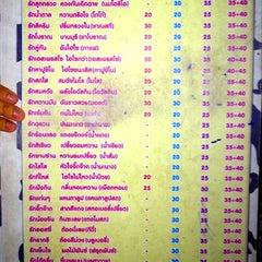 Photo taken at ล้านนมสด - ขนมปังสังขยา by Buchit V. on 5/18/2012
