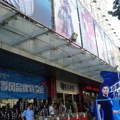 Photo taken at 厦商百货 Seashine Department Store by Tetsuro Y. on 7/10/2012