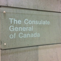 Photo taken at Consulate General of Canada by ginsu on 3/21/2012
