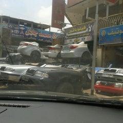 Photo taken at Al Herafeyeen | الحرفيين by Omar F. on 7/9/2012