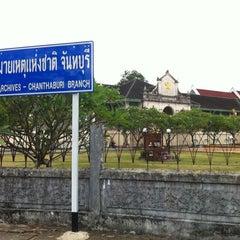 Photo taken at หอจดหายเหตุแห่งชาติ by Kobjung on 4/15/2012