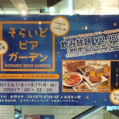 Photo taken at アトレ亀戸 by Katsuyuki O. on 7/22/2012