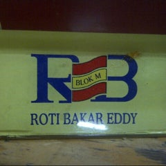 Photo taken at Roti Bakar Eddy by Herman S. on 9/1/2012
