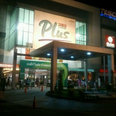 Photo taken at Plus Shopping Mall (พลัส ช้อปปิ้งมอลล์) by Sombhorn B. on 4/19/2012