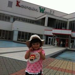 Photo taken at 小倉コロナワールド by Yuichiro K. on 6/10/2012