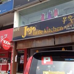 Photo taken at JoJo™ Little Kitchen by H Y W. on 3/13/2012