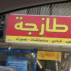 Photo taken at ركن الجود للكبدة الطازجة by Khalid A. on 7/4/2012