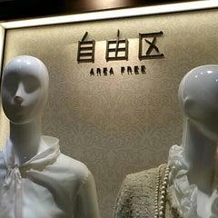 Photo taken at 自由区 AREA FREE by BLANC on 3/4/2012