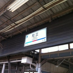 Photo taken at 知立駅 (Chiryu Sta.) by Beaver-Y123 い. on 4/17/2012