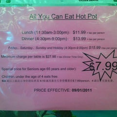 Photo taken at Oceanview Buffet Hot Pot by I C. on 4/8/2012