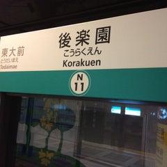 Photo taken at 後楽園駅 (Kōrakuen Sta.)(M22/N11) by Hilmar T. on 4/26/2012